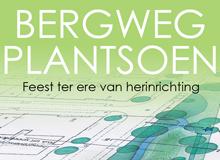 Flyer & Poster Bergwegplantsoen